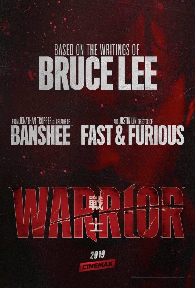 Warrior Teaser Trailer!