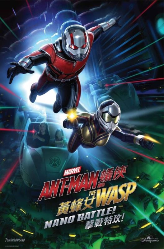 Ant-Man and The Wasp: Nano Battle Ride - Official Poster!